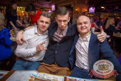 Новогодний Moulin Rouge, 1 января 2016 - Ресторан «Максимилианс» Красноярск - 33