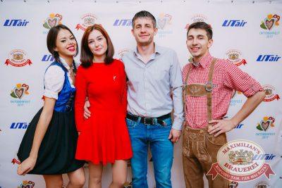 «Октоберфест-2017»: выбор пивной столицы, 29 сентября 2017 - Ресторан «Максимилианс» Красноярск - 1