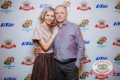 «Октоберфест-2017»: выбор пивной столицы, 29 сентября 2017 - Ресторан «Максимилианс» Красноярск - 10