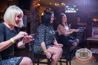 «Октоберфест-2017»: выбор пивной столицы, 29 сентября 2017 - Ресторан «Максимилианс» Красноярск - 14