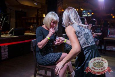 «Октоберфест-2017»: выбор пивной столицы, 29 сентября 2017 - Ресторан «Максимилианс» Красноярск - 15