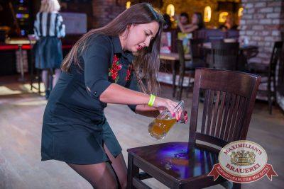 «Октоберфест-2017»: выбор пивной столицы, 29 сентября 2017 - Ресторан «Максимилианс» Красноярск - 16