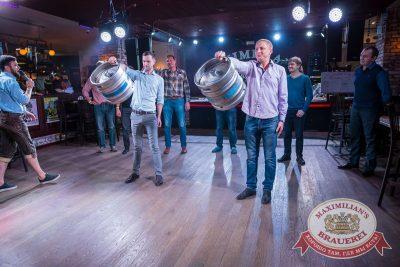 «Октоберфест-2017»: выбор пивной столицы, 29 сентября 2017 - Ресторан «Максимилианс» Красноярск - 22