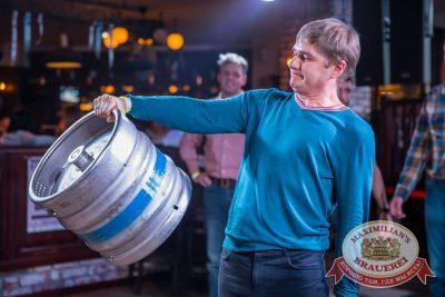 «Октоберфест-2017»: выбор пивной столицы, 29 сентября 2017 - Ресторан «Максимилианс» Красноярск - 25