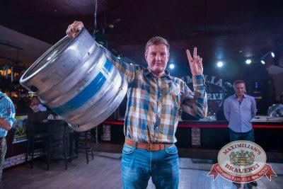 «Октоберфест-2017»: выбор пивной столицы, 29 сентября 2017 - Ресторан «Максимилианс» Красноярск - 27