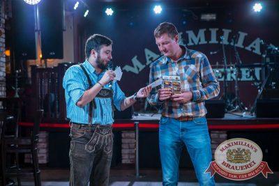 «Октоберфест-2017»: выбор пивной столицы, 29 сентября 2017 - Ресторан «Максимилианс» Красноярск - 29