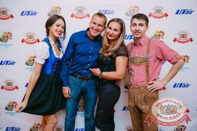 «Октоберфест-2017»: выбор пивной столицы, 29 сентября 2017 - Ресторан «Максимилианс» Красноярск - 3