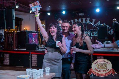 «Октоберфест-2017»: выбор пивной столицы, 29 сентября 2017 - Ресторан «Максимилианс» Красноярск - 32