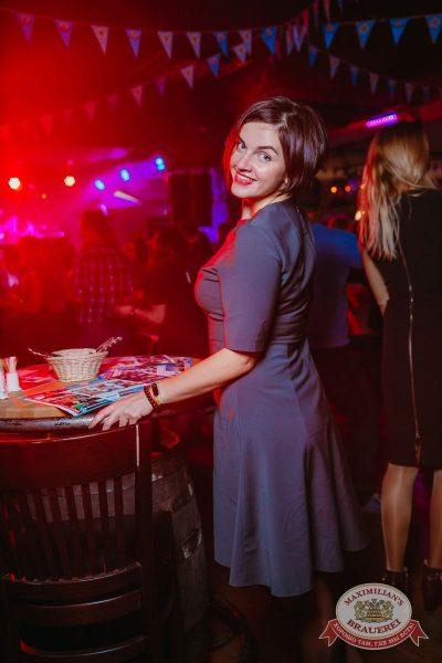 «Октоберфест-2017»: выбор пивной столицы, 29 сентября 2017 - Ресторан «Максимилианс» Красноярск - 36