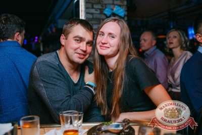 «Октоберфест-2017»: выбор пивной столицы, 29 сентября 2017 - Ресторан «Максимилианс» Красноярск - 39