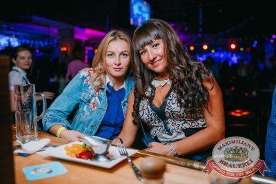 «Октоберфест-2017»: выбор пивной столицы, 29 сентября 2017 - Ресторан «Максимилианс» Красноярск - 40