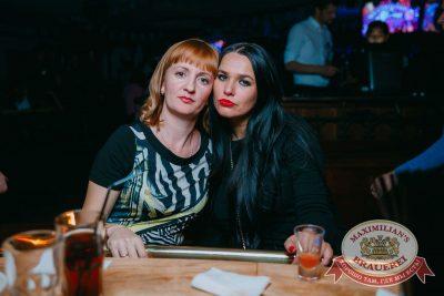 «Октоберфест-2017»: выбор пивной столицы, 29 сентября 2017 - Ресторан «Максимилианс» Красноярск - 41
