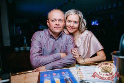 «Октоберфест-2017»: выбор пивной столицы, 29 сентября 2017 - Ресторан «Максимилианс» Красноярск - 42