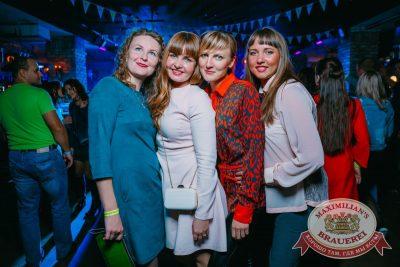 «Октоберфест-2017»: выбор пивной столицы, 29 сентября 2017 - Ресторан «Максимилианс» Красноярск - 43