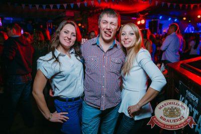 «Октоберфест-2017»: выбор пивной столицы, 29 сентября 2017 - Ресторан «Максимилианс» Красноярск - 44