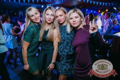 «Октоберфест-2017»: выбор пивной столицы, 29 сентября 2017 - Ресторан «Максимилианс» Красноярск - 49