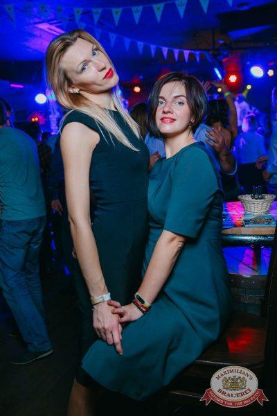 «Октоберфест-2017»: выбор пивной столицы, 29 сентября 2017 - Ресторан «Максимилианс» Красноярск - 51