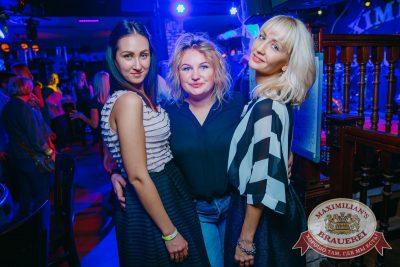 «Октоберфест-2017»: выбор пивной столицы, 29 сентября 2017 - Ресторан «Максимилианс» Красноярск - 52