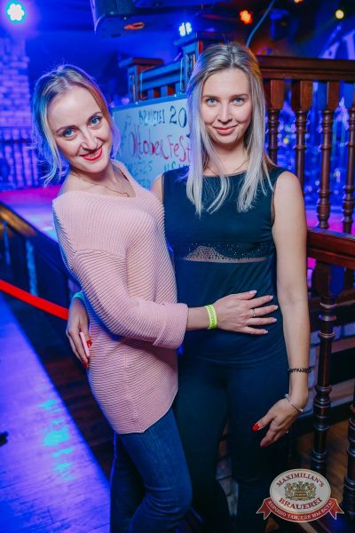 «Октоберфест-2017»: выбор пивной столицы, 29 сентября 2017 - Ресторан «Максимилианс» Красноярск - 54