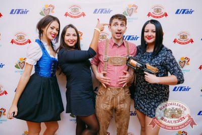 «Октоберфест-2017»: выбор пивной столицы, 29 сентября 2017 - Ресторан «Максимилианс» Красноярск - 6
