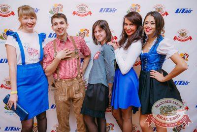«Октоберфест-2017»: выбор пивной столицы, 29 сентября 2017 - Ресторан «Максимилианс» Красноярск - 7