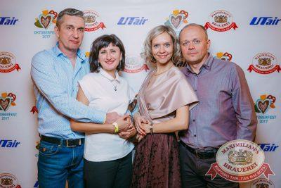 «Октоберфест-2017»: выбор пивной столицы, 29 сентября 2017 - Ресторан «Максимилианс» Красноярск - 9