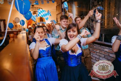 «Октоберфест-2017»: открытие. Выбор пивной столицы, 15 сентября 2017 - Ресторан «Максимилианс» Красноярск - 12