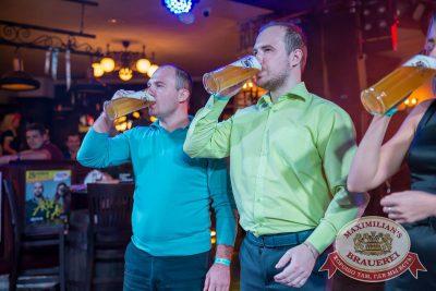 «Октоберфест-2017»: открытие. Выбор пивной столицы, 15 сентября 2017 - Ресторан «Максимилианс» Красноярск - 18