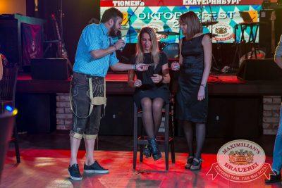 «Октоберфест-2017»: открытие. Выбор пивной столицы, 15 сентября 2017 - Ресторан «Максимилианс» Красноярск - 27