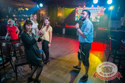 «Октоберфест-2017»: открытие. Выбор пивной столицы, 15 сентября 2017 - Ресторан «Максимилианс» Красноярск - 32