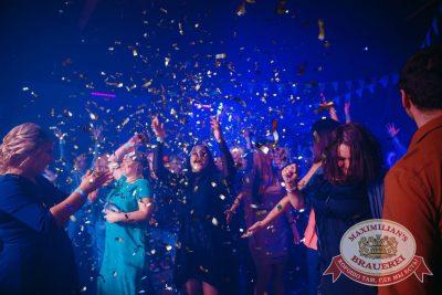 «Октоберфест-2017»: открытие. Выбор пивной столицы, 15 сентября 2017 - Ресторан «Максимилианс» Красноярск - 39