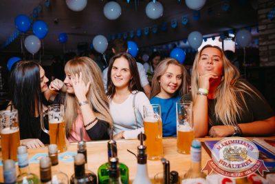 «Октоберфест-2017»: открытие. Выбор пивной столицы, 15 сентября 2017 - Ресторан «Максимилианс» Красноярск - 52