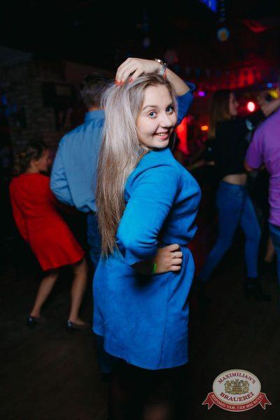 «Октоберфест-2017»: открытие. Выбор пивной столицы, 15 сентября 2017 - Ресторан «Максимилианс» Красноярск - 58