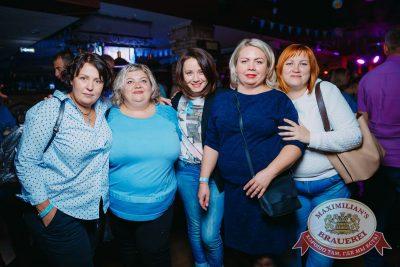 «Октоберфест-2017»: открытие. Выбор пивной столицы, 15 сентября 2017 - Ресторан «Максимилианс» Красноярск - 59