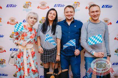 «Октоберфест-2017»: открытие. Выбор пивной столицы, 15 сентября 2017 - Ресторан «Максимилианс» Красноярск - 9