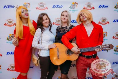 «Октоберфест-2017»: выбор Короля и Королевы (первый тур), 16 сентября 2017 - Ресторан «Максимилианс» Красноярск - 1