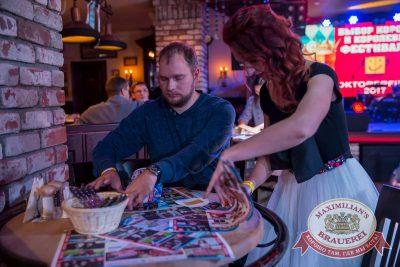 «Октоберфест-2017»: выбор Короля и Королевы (первый тур), 16 сентября 2017 - Ресторан «Максимилианс» Красноярск - 13