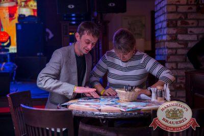 «Октоберфест-2017»: выбор Короля и Королевы (первый тур), 16 сентября 2017 - Ресторан «Максимилианс» Красноярск - 14
