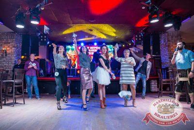 «Октоберфест-2017»: выбор Короля и Королевы (первый тур), 16 сентября 2017 - Ресторан «Максимилианс» Красноярск - 15