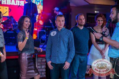 «Октоберфест-2017»: выбор Короля и Королевы (первый тур), 16 сентября 2017 - Ресторан «Максимилианс» Красноярск - 17