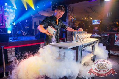 «Октоберфест-2017»: выбор Короля и Королевы (первый тур), 16 сентября 2017 - Ресторан «Максимилианс» Красноярск - 18