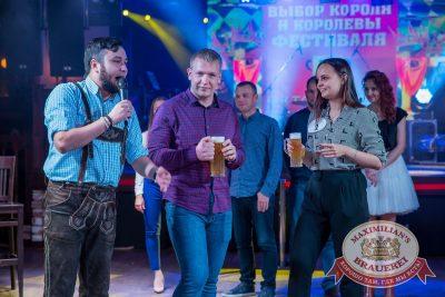 «Октоберфест-2017»: выбор Короля и Королевы (первый тур), 16 сентября 2017 - Ресторан «Максимилианс» Красноярск - 19