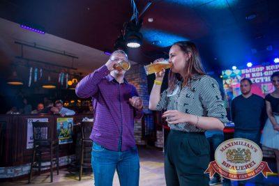 «Октоберфест-2017»: выбор Короля и Королевы (первый тур), 16 сентября 2017 - Ресторан «Максимилианс» Красноярск - 20