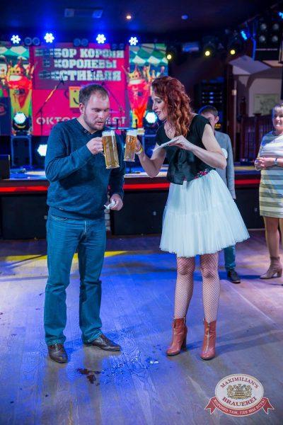 «Октоберфест-2017»: выбор Короля и Королевы (первый тур), 16 сентября 2017 - Ресторан «Максимилианс» Красноярск - 23