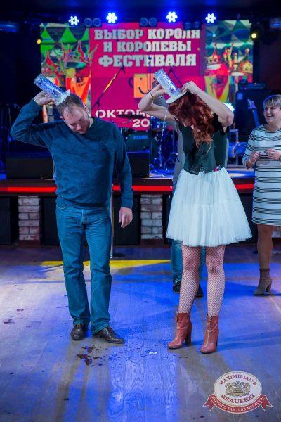 «Октоберфест-2017»: выбор Короля и Королевы (первый тур), 16 сентября 2017 - Ресторан «Максимилианс» Красноярск - 24