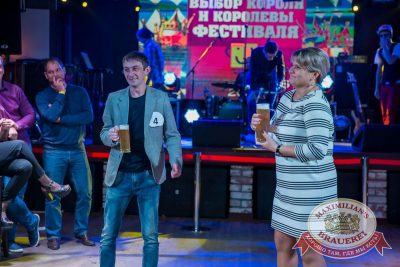 «Октоберфест-2017»: выбор Короля и Королевы (первый тур), 16 сентября 2017 - Ресторан «Максимилианс» Красноярск - 25