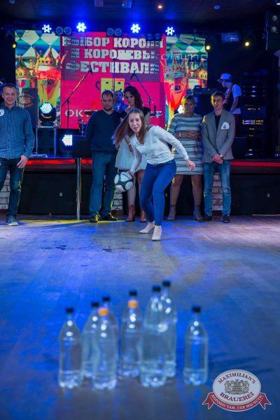 «Октоберфест-2017»: выбор Короля и Королевы (первый тур), 16 сентября 2017 - Ресторан «Максимилианс» Красноярск - 27