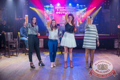 «Октоберфест-2017»: выбор Короля и Королевы (первый тур), 16 сентября 2017 - Ресторан «Максимилианс» Красноярск - 28