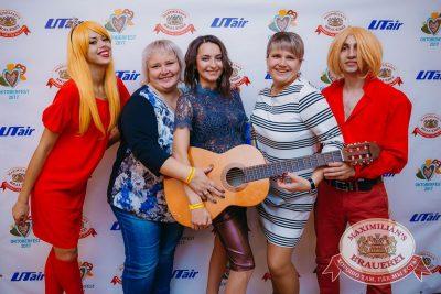 «Октоберфест-2017»: выбор Короля и Королевы (первый тур), 16 сентября 2017 - Ресторан «Максимилианс» Красноярск - 3