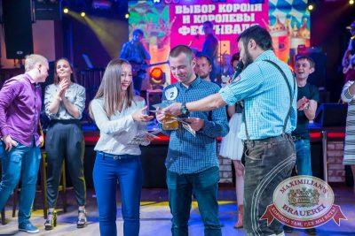 «Октоберфест-2017»: выбор Короля и Королевы (первый тур), 16 сентября 2017 - Ресторан «Максимилианс» Красноярск - 36